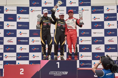 2017 SUPER RACE Round 1